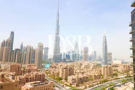 Burj Khalifa & Park View | Call For More Info