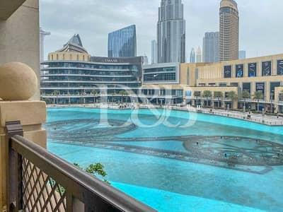 شقة 1 غرفة نوم للايجار في وسط مدينة دبي، دبي - 1Bed |Fully Furnished |Full Fountain View