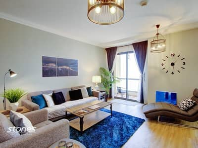 Fully Furnished Apartment With Amazing Sea View