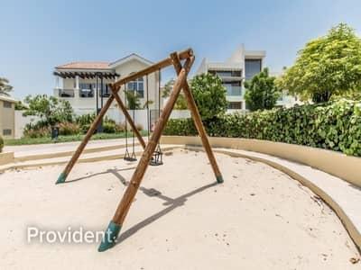 فیلا 5 غرف نوم للبيع في مدينة محمد بن راشد، دبي - Minutes to the Park   Shell and Core Type A Villa