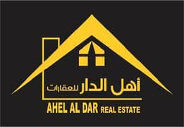 Ahel Al Dar Real Estate LLC
