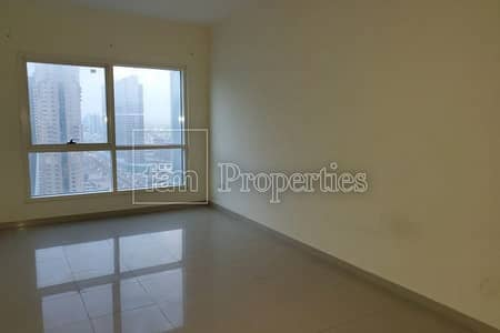 2 BR+Maids I High Floor I Flexible Payment