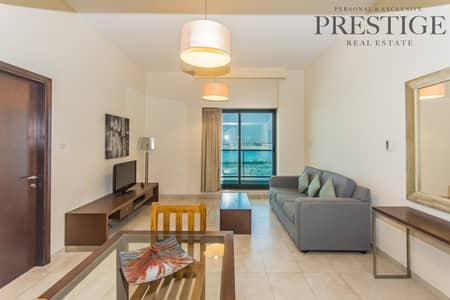 1 Bedroom Apartment for Rent in Dubai Sports City, Dubai - 1 Bed  I Furnished I Skyline View | The Diamond