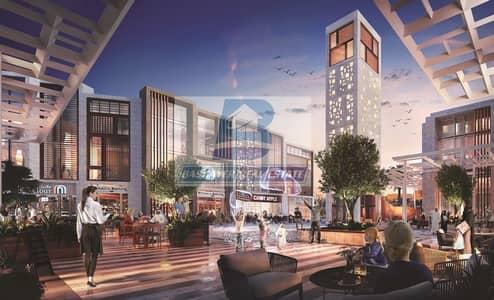 فلیٹ 1 غرفة نوم للبيع في مويلح، الشارقة - 7 Years Payment Plan- Large 1 Bedroom - Prime Location