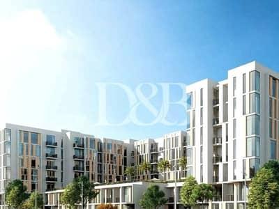 شقة 2 غرفة نوم للبيع في مدن، دبي - Pay 20% & Move In   Available Post Handover PP