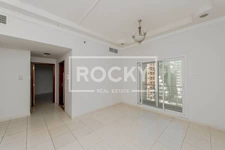 1 Bed near Mall of the Emirates in Al Barsha