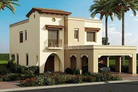 5 Bedroom Villa for Sale in Arabian Ranches 2, Dubai - New listing| 5 bed Type 6 villa in Palma