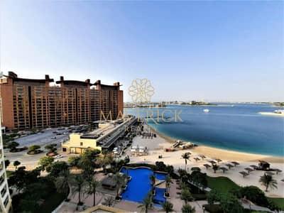 فلیٹ 3 غرف نوم للايجار في نخلة جميرا، دبي - Sea View | Lavish 3BR+Maids/R | High Floor