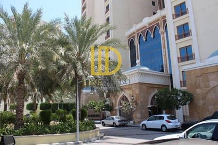 3 Bedroom Flat for Rent in Palm Jumeirah, Dubai - 3 Bedroom    Type B   Atlantis View  Higher Floor HL