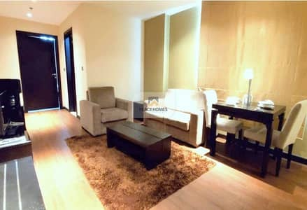 1 Bedroom Flat for Rent in Arjan, Dubai - 12CHQS-NO COMMI | 4,250/MONTH INCL CLEANING+MAINTENANCE | FURNISHED