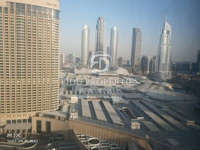 Office for Rent in Downtown Dubai, Dubai - Price to rent| Grada AA Tower | Office  BLVD PLAZA T1