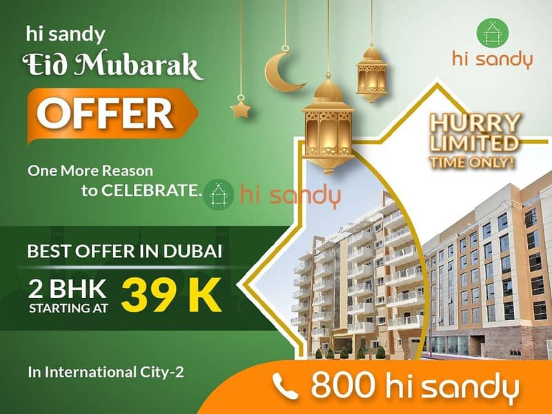 Hot Offer!! | Brand new | 2 BHK Lowest Price