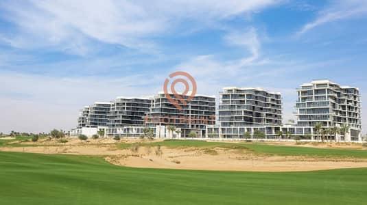 شقة 2 غرفة نوم للبيع في داماك هيلز (أكويا من داماك)، دبي - Huge  2 BR + Maid   Ready to Move   Great View