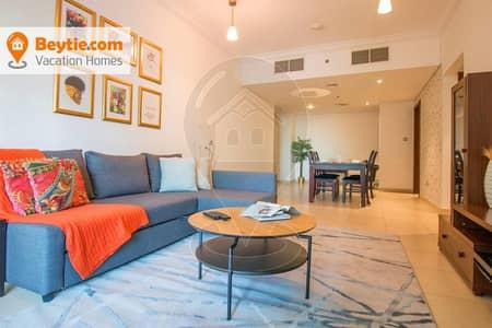 1 Bedroom Apartment for Rent in Downtown Dubai, Dubai - Huge Furnished 1B in 8 Boulevard Walk
