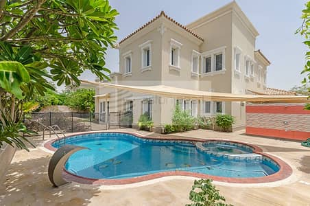 Opposite Pool/Park| Private Pool| Extended 4BR+M+S