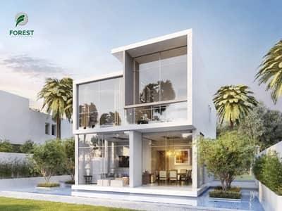 تاون هاوس 5 غرف نوم للبيع في أكويا أكسجين، دبي - Amazing Layout  | Huge Discount |  Unfurnished |