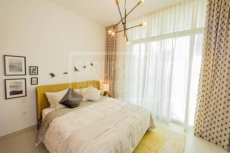 3 Bedroom Apartment for Sale in Mudon