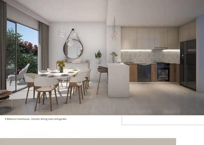 فیلا 4 غرف نوم للبيع في تلال الغاف، دبي - Zero Commission- 6 Year payment Plan