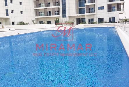 Studio for Rent in Masdar City, Abu Dhabi - FULLY FURNISHED!!! EXCLUSIVE VIEW!!! LUXURY STUDIO!