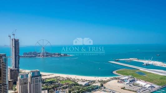 فلیٹ 3 غرف نوم للايجار في دبي مارينا، دبي - Full Sea / Palm view Rare Unit I With Appliances I Semi Furnished