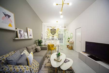 1 Bedroom Flat for Sale in Jumeirah Village Circle (JVC), Dubai - 3 to 5 years post handover payment plan 40:60