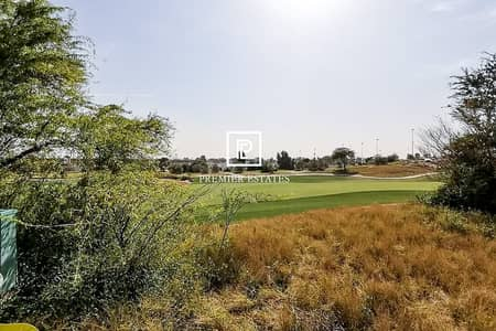 Golf Course View|Stunning family Home|Private Pool