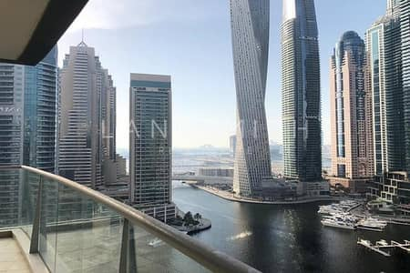 Exclusive Full Marina View 3BR+Maids Room Apt