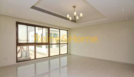 4 Bedroom Townhouse for Sale in Meydan City, Dubai - Vibrant Community | Brand New End Unit | 4BR