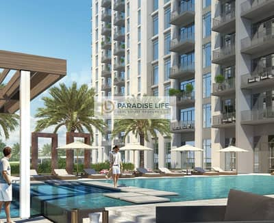 1 Bedroom Apartment for Rent in Dubai Hills Estate, Dubai - 2 BR for Sale   Park Heights II   Best Price
