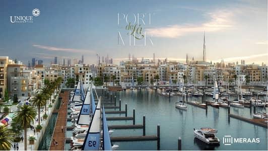 شقة 3 غرف نوم للبيع في جميرا، دبي - Mediterranean-inspired Waterfront Community