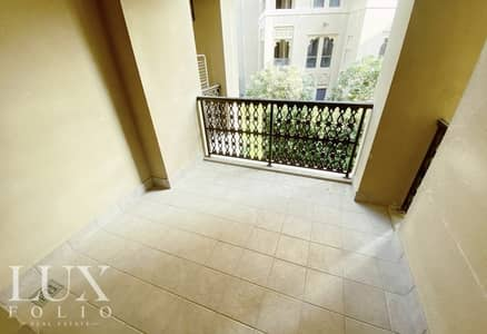 1 Bedroom Flat for Sale in Old Town, Dubai - OT Specialist | Urgent | Negotiable