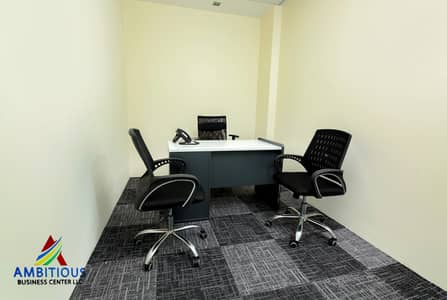 Office for Rent in Bur Dubai, Dubai - ENJOY LOW COST OFFICE @ AED 15,000/- Per Year With FREE WiFi, FREE DEWA etc