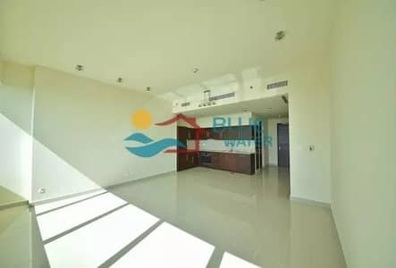 1 Bedroom Apartment for Rent in Corniche Area, Abu Dhabi - No Commission|Kitchen Appliances.
