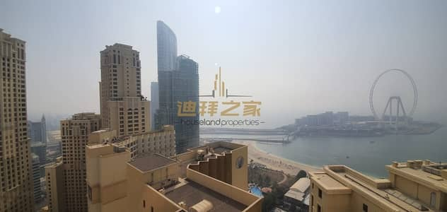 3 Bedroom Apartment for Rent in Jumeirah Beach Residence (JBR), Dubai - No Commission | 1 Month Free | Full Panoramic Sea View