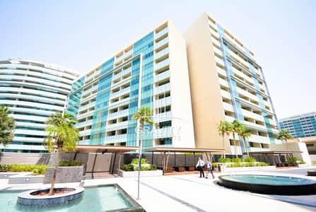 فلیٹ 4 غرف نوم للايجار في شاطئ الراحة، أبوظبي - Upscale 4BR W/ Maid's   Partial Sea View