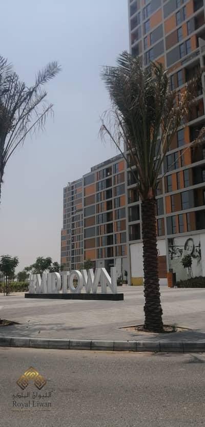 استوديو  للايجار في مدينة دبي للإنتاج، دبي - Brand New Studio in Midtown Dania