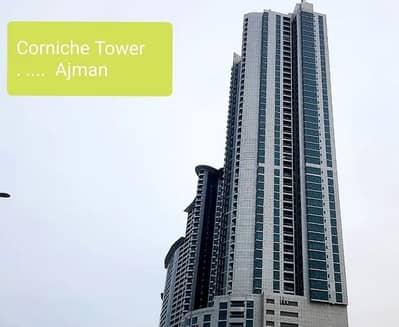 فلیٹ 1 غرفة نوم للايجار في كورنيش عجمان، عجمان - شقة في برج الكورنيش كورنيش عجمان 1 غرف 29000 درهم - 4714629