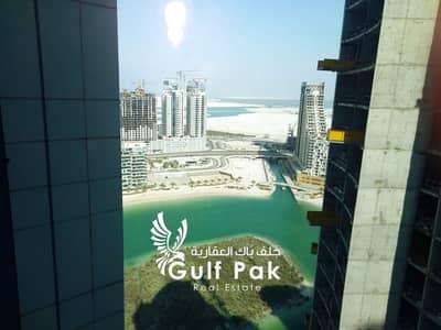 Studio for Rent in Al Reem Island, Abu Dhabi - Big Size Studio In Hydra Avenue