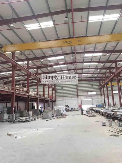Factory for Sale in Dubai Investment Park (DIP), Dubai - Best Deal|Huge Factory/Warehouse+Offices