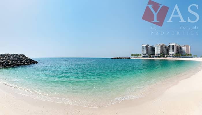 Beachfront |  2 Bedroom Duplex | Al Marjan Island