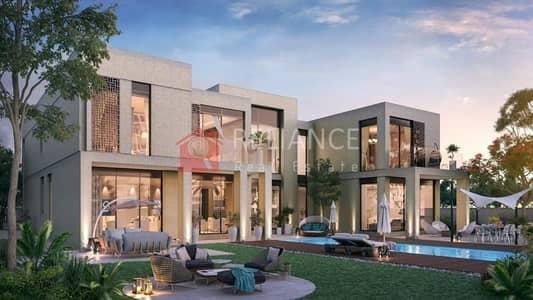 فیلا 6 غرف نوم للبيع في دبي هيلز استيت، دبي - PAYMENT PLAN OVER 5 YEARS ! 6 BED WITH BURJ KHALIFA VIEW