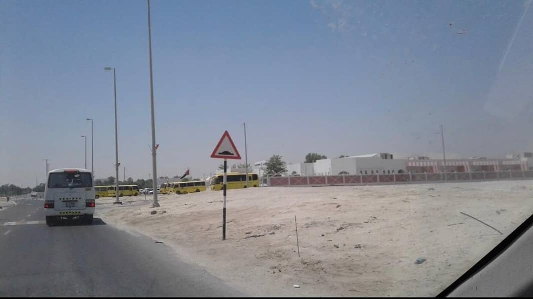 For sale commercial land