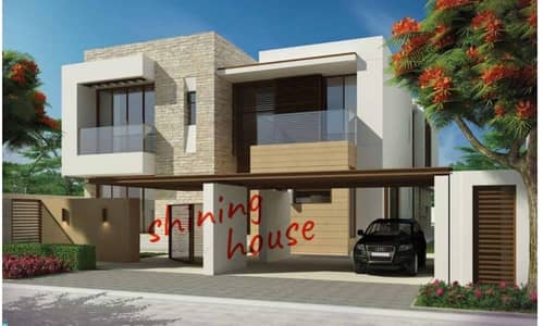 For sale residential villa with a maximum of Saadiyat directly on the sea in a great location