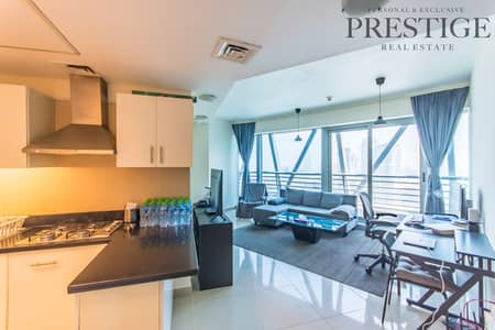 Multiple Cheque | Furnished 1 Bedroom | DIFC View