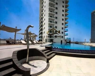 شقة 1 غرفة نوم للبيع في جزيرة الريم، أبوظبي - Hurry !!! Invest now ! 1BR Apt w/ Terrace @ Amaya Tower 1
