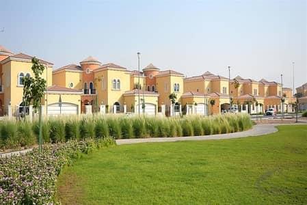 فیلا 3 غرف نوم للبيع في جميرا بارك، دبي - Hot Deal Jumeirah Park 3 Bedroom Small Villa Legacy District 5