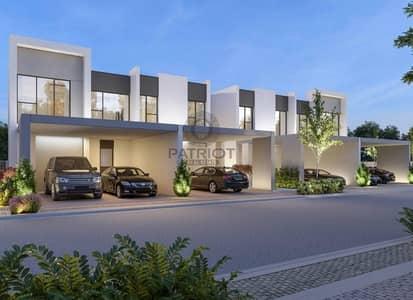 تاون هاوس 3 غرف نوم للبيع في أكويا أكسجين، دبي - Three Bedroom | Affordable Townhouse | Near To Completion