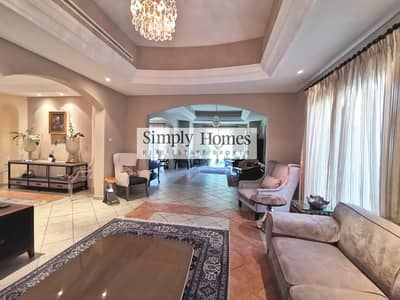 5 Bedroom Villa for Sale in Green Community, Dubai - 5 Bed Home With A Positive Energy