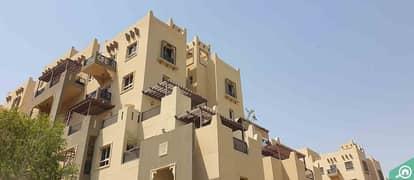 Al Thamam 59