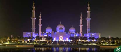 Zayed City (Khalifa City C)